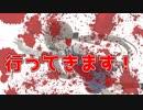 【実況】ヤンデレを救います【ヤンデレメサイア#3】