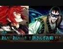 【クトゥルフ神話TRPG】竹取物語 カオスオブムーン part7【ゆっくりTRPG】