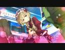 CUE!(キュー)「ヒカリニ染マル未来」-Moon