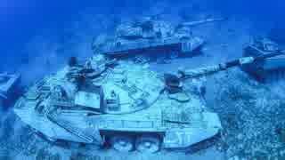ヨルダンに海中軍事博物館が誕生
