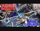 【闇のゲーム】ボクらの遊戯王DS DUEL.09