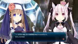 【四女神オンライン】ローアングルでアレが見えるゲームw その43