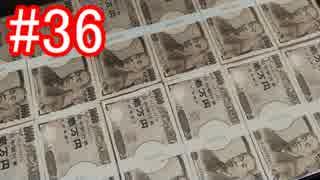 【428】封鎖された渋谷の事件を解決していくよ☆#36【実況】