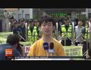 日本領事館侵入は7人...逃亡の黄色シャツ男は韓国メディアで犯行動機表明w
