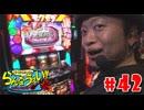 嵐・青山りょうのらんなうぇい!! #41