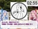 3分で歴代天皇紹介シリーズ! 「31代目 用明天皇」