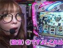 水瀬&りっきぃ☆のロックオン #239【無料サンプル】