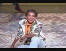 【宝塚】【月組・新人公演】【プロローグ】ノバ・ボサ・ノバ -盗まれたカルナバル-