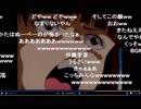絶対にビビらせないニコニコ動画のホラーカテゴリ動画紹介vol37