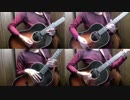 低音系男子が「夢灯籠-Acoustic ver.」歌ってみた【光熱費】