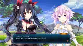 【四女神オンライン】ローアングルでアレが見えるゲームw その44