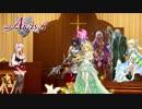 妖精戦争アイギス Part020