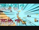 【究極鶏馬】運?実力?起死回生のパニックレース#4【ダメ男子】
