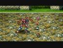 【実況】アラサーがロマサガ2リマスター版を初見プレイ Part9