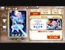 【無課金】グリムエコーズ【☆4アタッカー確定召喚】10回召喚1回限定!
