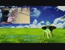 【東方と和楽器】東方天空璋1面テーマ「希望の星は青霄に昇る」を箏で夏初め(原曲無しVer)