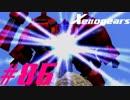 【実況】限りなく初見に近い『ゼノギアス』を雑談実況 Part86