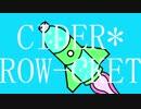 【初音ミク・Rana】CIDER*ROW-CKET【オリジナル曲】