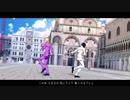 【MMD+人力】ツギハギスタッカート【フルVer.】