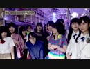 1stシングル「眼鏡の男の子」MVメイキング