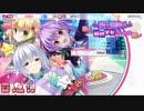 実況【ぼく戦#49-10】ぼくらの放課後戦争!イベントストーリー#10