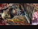 【VOICEROID実況】上位者琴葉茜のパーフェクト初見実況 第弐拾九話【隻狼】