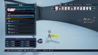 【四女神オンライン】ローアングルでアレが見えるゲームw その45