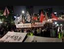大規模ローソク集会と報じた割にショボ過ぎるソウルのデモ・・・w