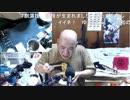 【おったん】広島県のDT中卒ハゲデブ無職9年44歳が18禁カレーラーメン