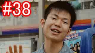 【428】封鎖された渋谷の事件を解決していくよ☆#38【実況】