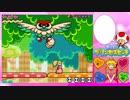 【御姫様が進む!】スーパープリンセスピーチ【実況】Part4