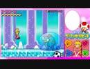 【御姫様が進む!】スーパープリンセスピーチ【実況】Part12