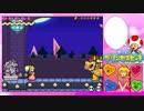 【御姫様が進む!】スーパープリンセスピーチ【実況】Part16 fin