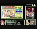 【けものフレンズ】「ヒゲじい」アニマルガールのグッズ販売のまとめ【NHKにお問い合わせ】 #ダーウィンが来た! #AGN #けものフレンズ2 #吉崎観音