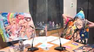 【公式高画質版】『Fate/Grand Order カルデア・ラジオ局 Plus』 #133 (2019年7