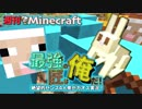 【週刊Minecraft】最強の匠は俺だ!絶望的センス4人衆がカオス実況!#11【4人実況】