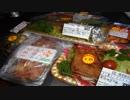 [飯動画] 半額チキンで祝う一人クリスマス [視聴注意]