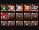 【復刻】阿鼻叫喚の野営地 神級☆3【ケラ王子+白以下未覚醒イベユニ×6】