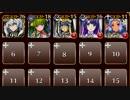 【復刻】クリスマス・パレード 神級☆3【ケラ王子+未覚醒イベユニ×5】