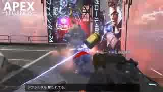 【Apex Legends PS4版】FPS初心者がプレイしてみた part19【SnowSky】