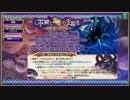 【花騎士】不滅と黄昏の蔓延する支配 10分版