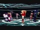【Fate/MMD】我がカルデアの主力がTell_Your_World