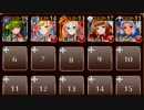 【復刻】オークゾンビ・パニック 神級☆3【ケラ王子+未覚醒イベユニ×5】