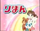【懐かCM】00年代子供向けアニメで流れたCM集②(2005-2006年)