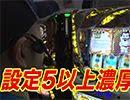 黄昏☆びんびん物語 #205【無料サンプル】