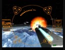 UGSF ARCHIVE #001 STAR BLADE OPERATION BLUE PLANET