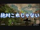 【進撃の巨人2 FB】#1 冒頭からキャラメイクまで!まだ進撃しない【ゆっくり実況】