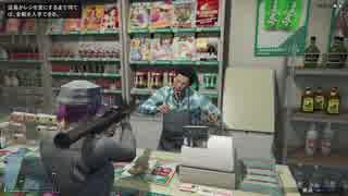 【GTA5】初めてのGTAオンライン:色々悪いことをやってみた(プレイ動画)
