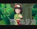 『ミュウツーの逆襲 EVOLUTION』縛りプレイ Part16 【実況動画】