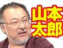 【会員限定】小飼弾の論弾7/23